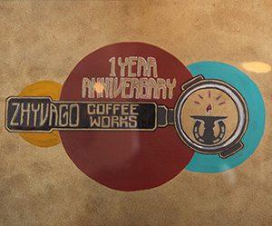 ZHYVAGO COFFEE WORKS