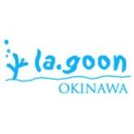 la.goon OKINAWA  (ラグーン)