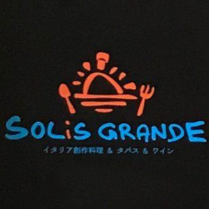 SOLIS GRANDE(ソリスグランデ)