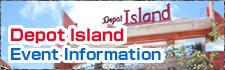 デポアイランド イベント情報