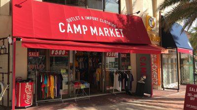 CAMP MARKET(キャンプマーケット)
