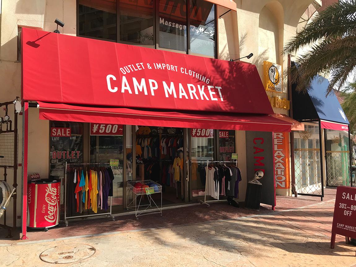 CAMP MARKET