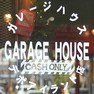 GARAGE HOUSE饰品店