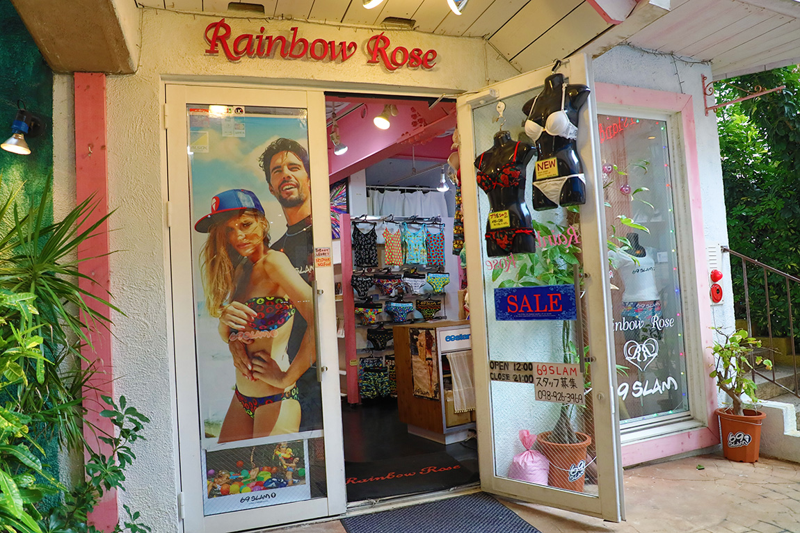 Rainbow Rose (Lingerie Shop)
