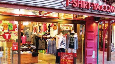 T-SHIRT-YA.COM (Tシャツ屋ドットコム) 北谷店
