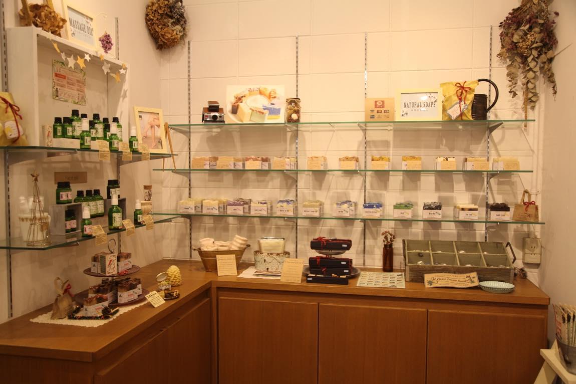 organic&aroma Petaluna (ペタルーナ) デポアイランド