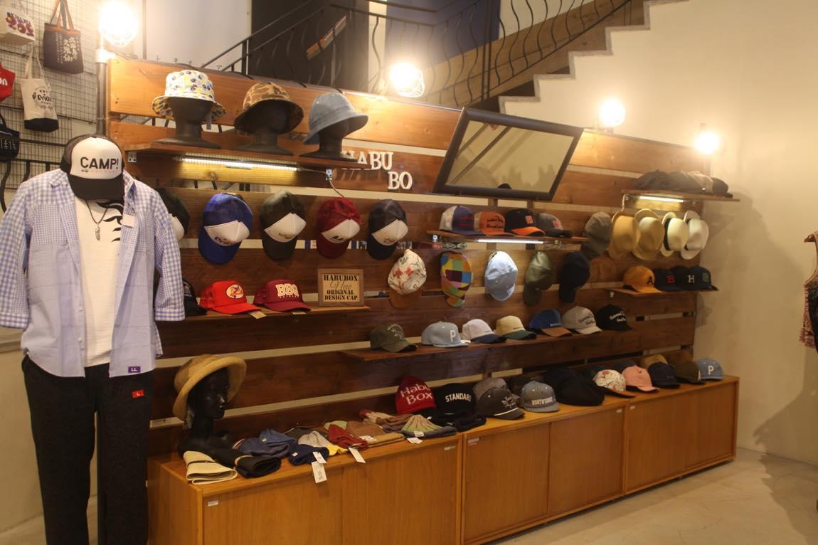 Habu Box AKARA店 (ハブボックス アカラ店)