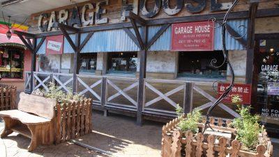 GARAGE HOUSE (ガレージハウス) デポアイランド店
