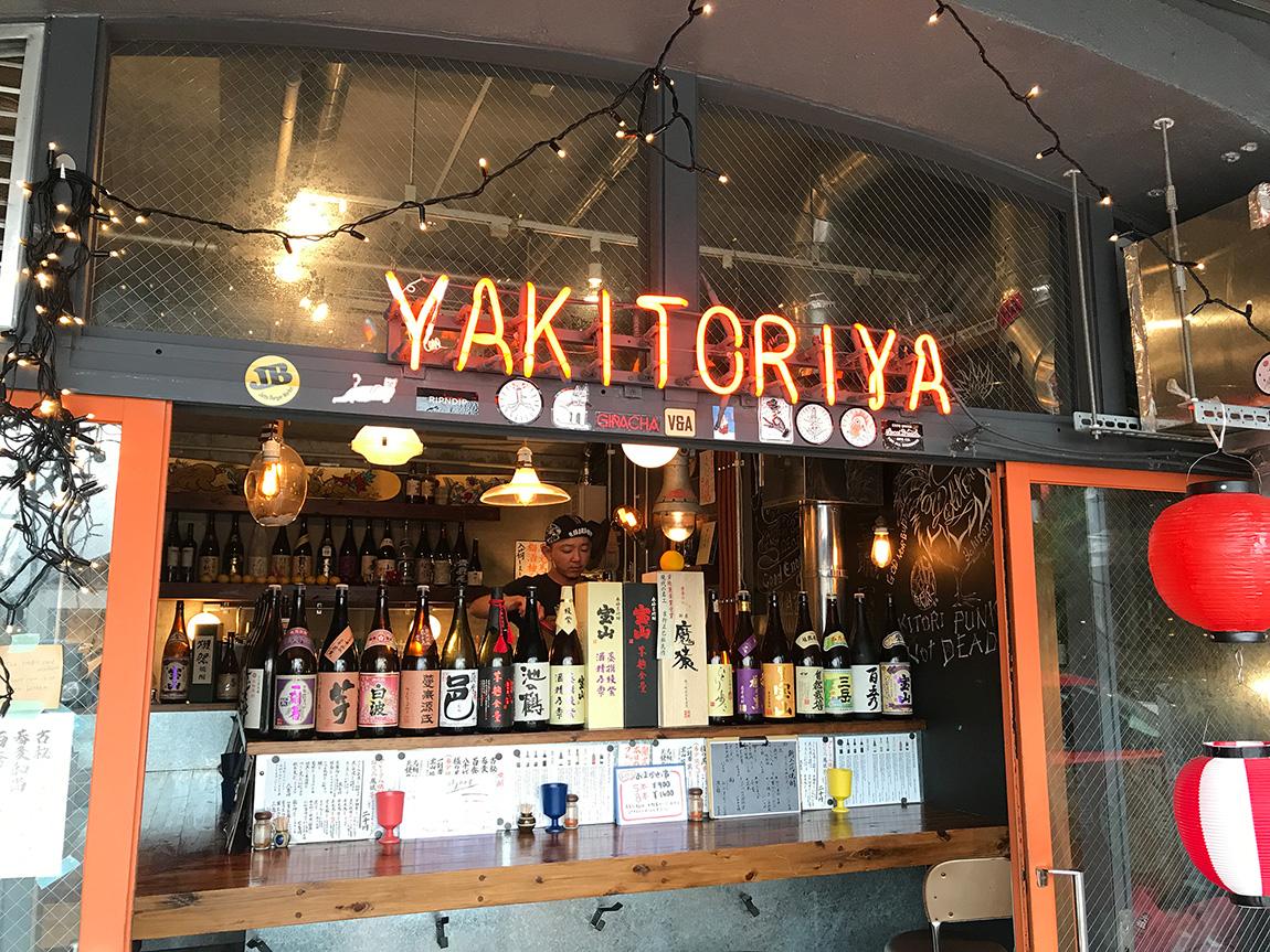 YAKITORIYA(ヤキトリヤ)