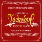 DARTS SHOP JACKALOPE飛鏢專賣店