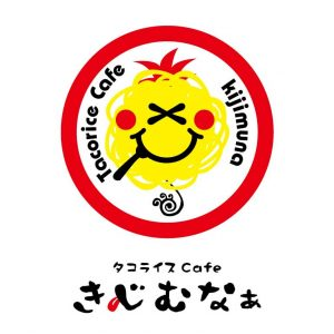 Taco Rice Cafe Kijimunaa