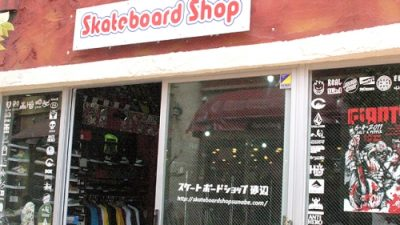 SKATEBOARD SHOP SUNABE OUTLET