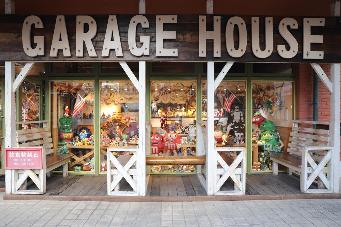 GARAGE HOUSE SEASIDE