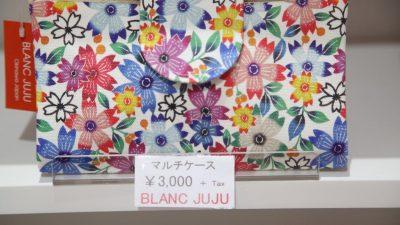 BLANC JUJU(ブランジュジュ) デポアイランド