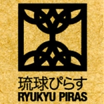 Ryukyu Piras