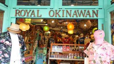 royal okinawan ロイヤルオキナワン