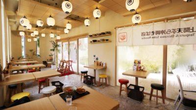 上間天ぷら沖縄そば店