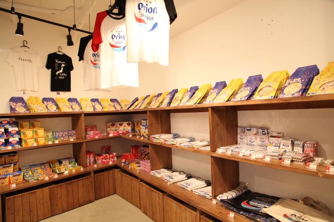 丸焼きたこせんべい沖縄本店