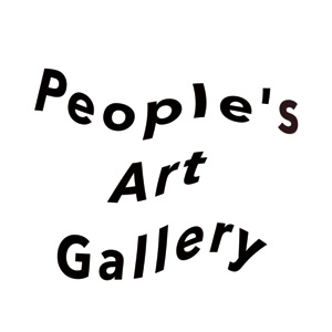 People's Art Gallery