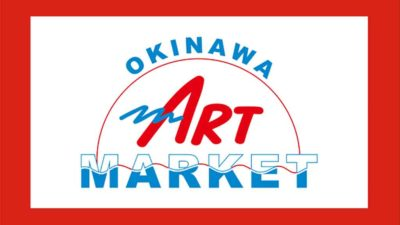 Okinawa Art Market 2019