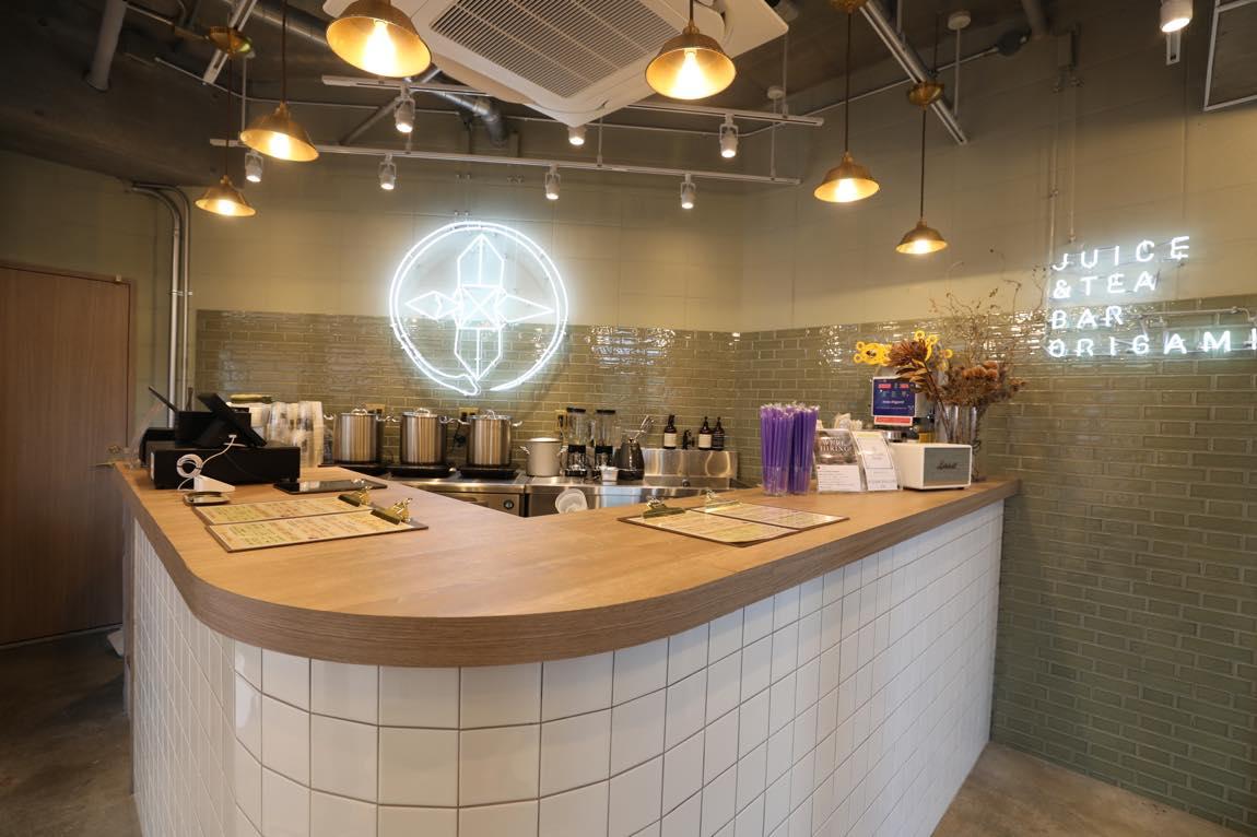 Juice & Tea Bar ORIGAMI オリガミ
