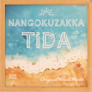 南国雑貨 TIDA 北谷店