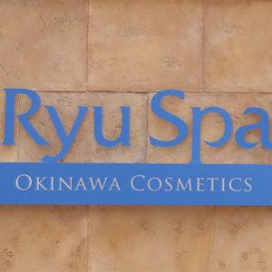 RyuSpa 北谷店