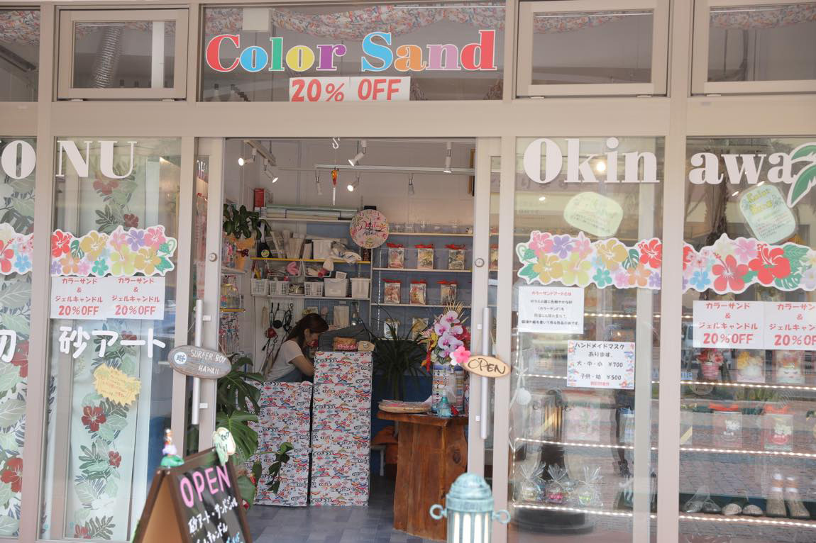 color sand HONU Okinawa
