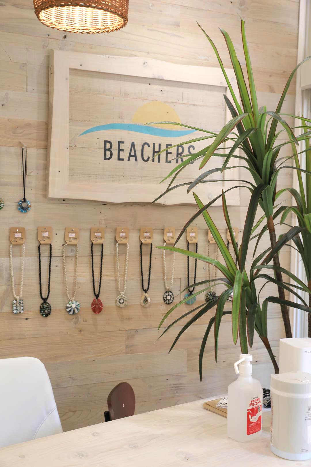 BEACHERS(ビーチャーズ)
