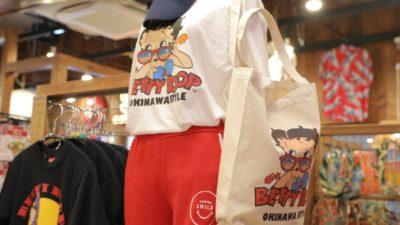 OKINAWA MARKET LEQU(オキナワマーケット レクー店)