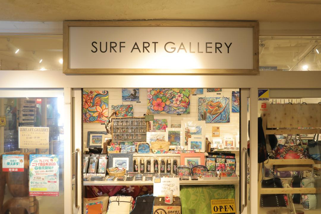 SURF ART GALLERY(サーフアートギャラリー)
