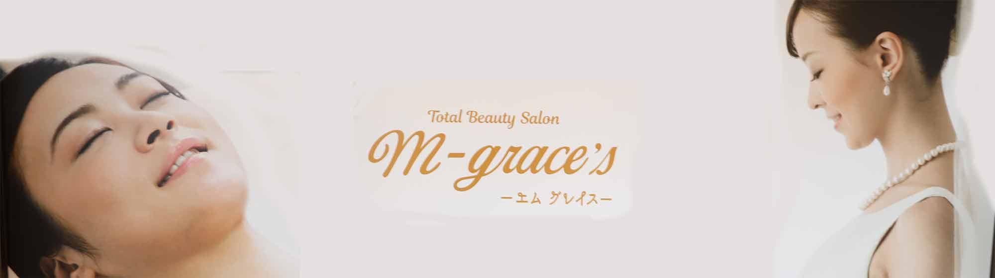 m-grace's(エムグレイス)
