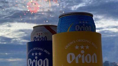 【花火を楽しむメガネ、試してみました】沖縄 北谷 デポアイランド 花火